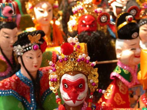 Weekend Market, Beijing